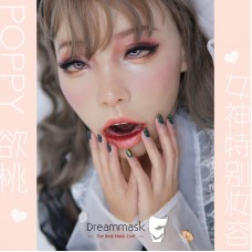 (M08C)Silicone Realistic Transgender Female Full Head Kigurumi Crossdress Doll Sexy Mask 'Poppy' Special Makeup Drag Queen