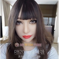 (RB20) Soft Silicone Crossdress Female/Girl/Lady DMS Half Head Mask Rosa With Luxury Custom Makeup 'Galaxy Baby' Fetish Doll